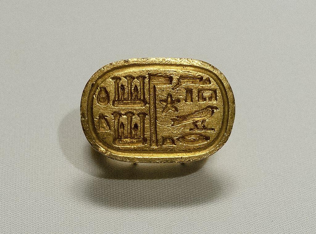 Gold Signet ring, c. 664–525BC. British Museum.