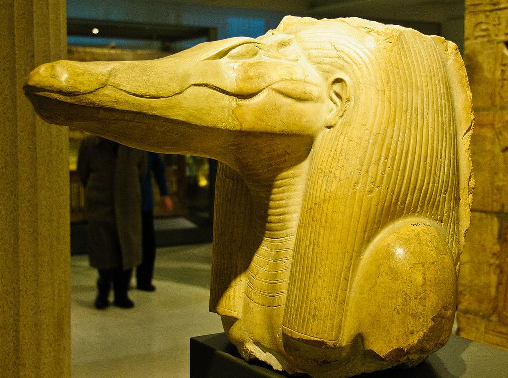 Sobek. Ashmolean Museum.