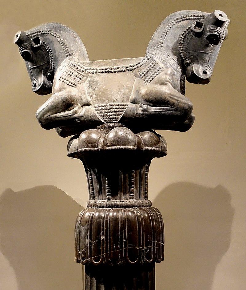 Persian column with Bull capital, Persepolis.