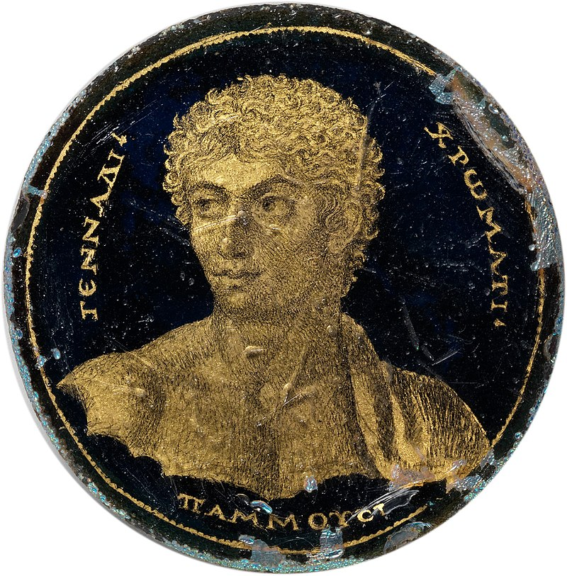 "Gold glass medallion of a youth named Gennadios, who was ""most accomplished in the musical arts"", from Alexandria, c. 250–300 AD."