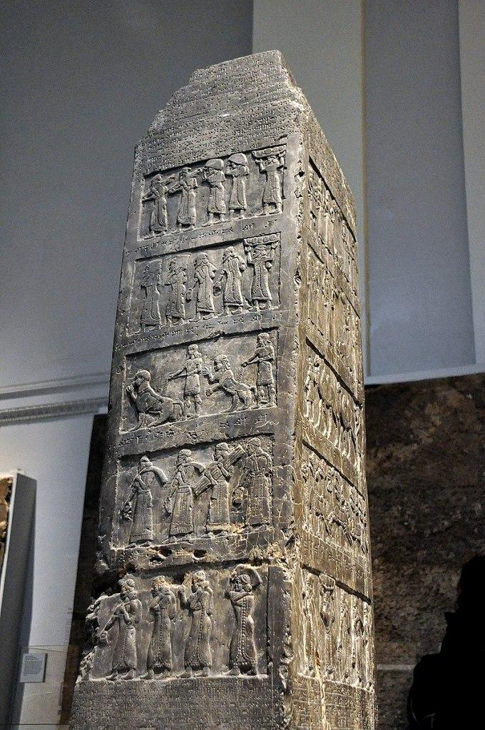 The Black Obelisk of Shalmaneser III from Nimrud. British Musuem.