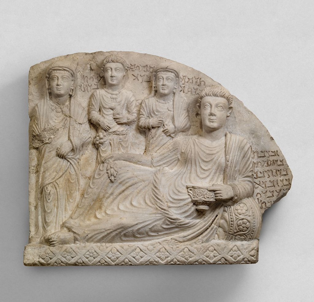 Funeral relief of a father and his children, 2nd-3rd c. AD, Palmyra.