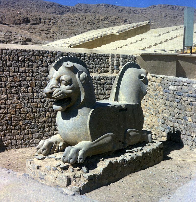 Lion capital, Persepolis.